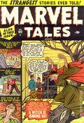 Marvel Tales (1949-1957 Marvel/Atlas) 102