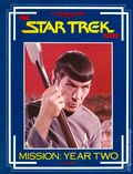 Files Magazine Spotlight on the Star Trek Files SC (1985-1986) ST-05