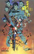 Kabuki Masks of the Noh (1996) 1B