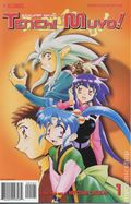 All New Tenchi Muyo! Part 1 (2002) 1
