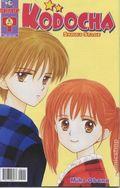 Kodocha (2002) 5