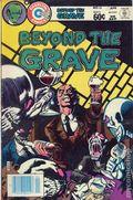 Beyond the Grave (1975 Charlton) 14
