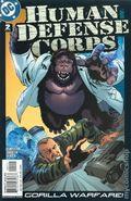 Human Defense Corps (2003) 2