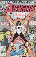 Avengers (1963 1st Series) 227
