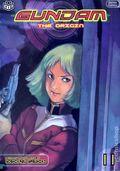 Gundam The Origin GN (2002-2004 Viz) 11-1ST