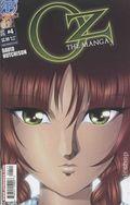 Oz the Manga (2005) 4