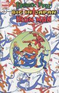 Fantastic Four Iron Man Big in Japan (2005) 3