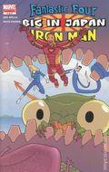 Fantastic Four Iron Man Big in Japan (2005) 4