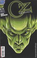 Oz the Manga (2005) 8