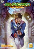 Gundam The Origin GN (2002-2004 Viz) 12-1ST