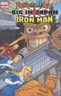 Fantastic Four Iron Man Big in Japan (2005) 2