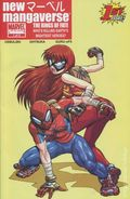New Mangaverse (2006 Marvel) 1