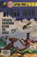 Space War (1959) 28