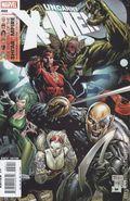 Uncanny X-Men (1963 1st Series) 482