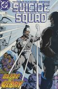 Suicide Squad (1987 1st Series) 36
