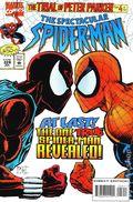 Spectacular Spider-Man (1976 1st Series) 226