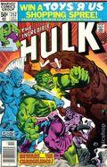 Incredible Hulk (1962-1999 1st Series) 252