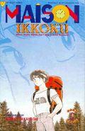 Maison Ikkoku Part 3 (1993) 5
