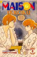 Maison Ikkoku Part 3 (1993) 4