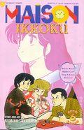 Maison Ikkoku Part 3 (1993) 6