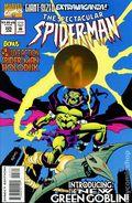 Spectacular Spider-Man (1976 1st Series) 225