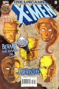 Uncanny X-Men (1963 1st Series) 332