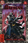 Batman (1940) 529