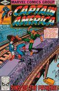 Captain America (1968 1st Series) 246
