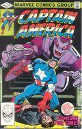 Captain America (1968 1st Series) 270