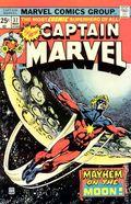 Captain Marvel (1968 1st Series Marvel) 37