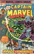 Captain Marvel (1968 1st Series Marvel) 41