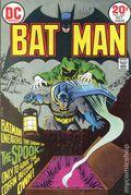 Batman (1940) 252