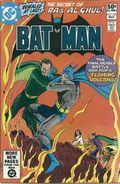 Batman (1940) 335