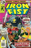 Iron Fist (1975 1st Series) 5