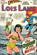 Superman's Girlfriend Lois Lane (1958) 76