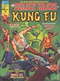 Deadly Hands of Kung Fu (1974 Magazine) 6