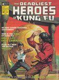 Deadliest Heroes of Kung Fu (1975) 1