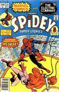 Spidey Super Stories (1974) 28