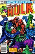 Incredible Hulk (1962-1999 1st Series) 269
