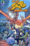 Last Avengers Story (1995) 2