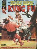 Deadly Hands of Kung Fu (1974 Magazine) 12