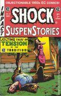 Shock Suspenstories (1992 Gemstone) 18
