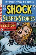 Shock Suspenstories (1992 Gemstone) 15