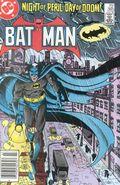 Batman (1940) 385