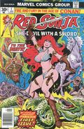 Red Sonja (1977 1st Marvel Series) 1