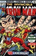 Iron Man (1968 1st Series) 81