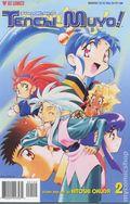 All New Tenchi Muyo! Part 1 (2002) 2