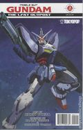 Mobile Suit Gundam Wing The Last Outpost (2002) 2