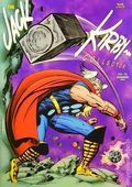 Jack Kirby Collector (1994 Magazine/Treasury) 36