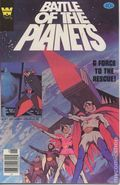 Battle of the Planets (1979 Whitman) 1